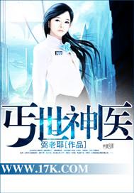 我在大秦卖火锅(美食 红包群)
